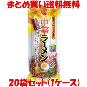 健康フーズ 中華ラーメン (スープ 香味油付き) 3人前(めん70gx3)×20袋セット(1ケース)まとめ買い送料無料