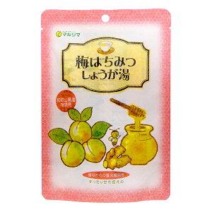 マルシマ 梅はちみつしょうが湯 生姜 生姜湯 梅 はちみつ ショウガオール 48g(12g×4包)