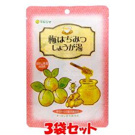 生姜湯 マルシマ 梅はちみつしょうが湯 48g(12g×4包)×3袋セット ゆうパケット送料無料 ※代引・包装不可