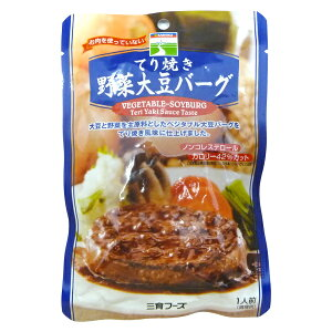 三育 てり焼き 野菜大豆バーグ 100g