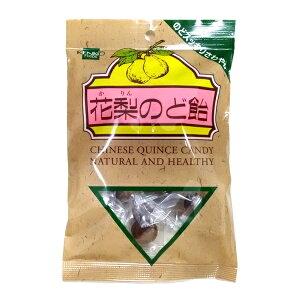 健康フーズ 花梨のど飴 100g(個装紙含む)
