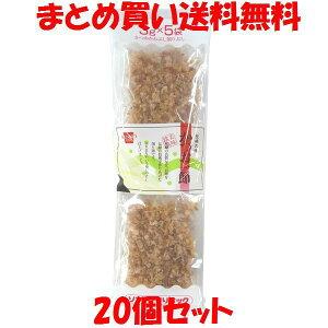 健康フーズ かつお一節 (3g×5袋)×20個セットまとめ買い送料無料