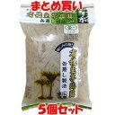 マルシマ 有機生芋蒟蒻 <糸> 225g×5個セット まとめ買い