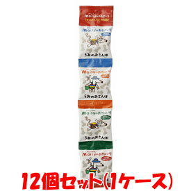創健社 メイシーちゃんのおきにいり うみのおさんぽ 9g×4袋×12個セット(1ケース)ケース買い