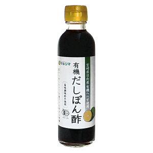 有機だしぽん酢 <有機へべす使用> 200ml