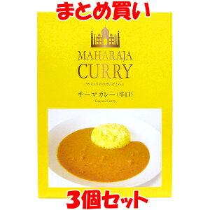 日印食品 マハラジャのだいどころ キーマカレー (辛口) レトルト 1人前 ストック 買置き 200g×3個セット まとめ買い