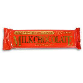 創健社 チョコレート チョコ ミルクチョコレート 70g