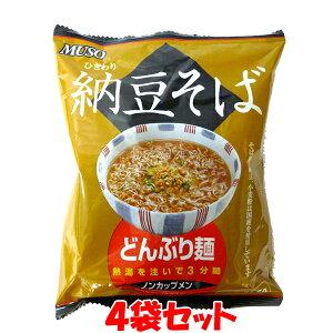 トーエー どんぶり麺 納豆そば 81.5g×4食セット