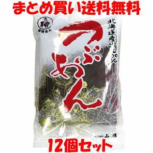 山清 つぶあん 北海道産小豆 280g×12個セットまとめ買い送料無料