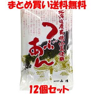 山清 つぶあん 北海道産有機小豆使用 200g×12個セットまとめ買い送料無料