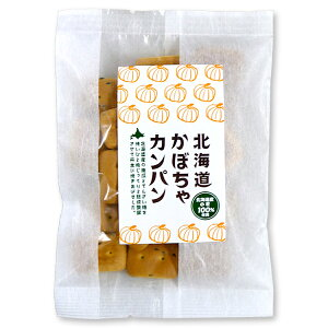 乾パン かんぱん 北海道かぼちゃカンパン 袋入 80g