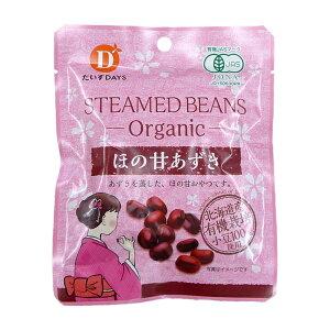 あずき 小豆 有機ほの甘あずき だいずデイズ 55g