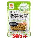 蒸し大豆 大豆 スーパー発芽大豆 だいずデイズ 100g×5袋セットゆうパケット送料無料 ※代引・包装不可
