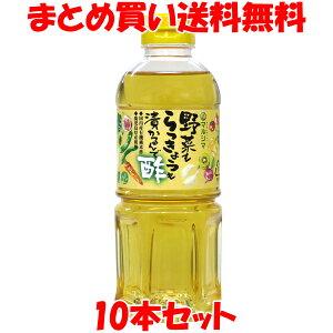 酢 らっきょう酢 マルシマ 野菜もらっきょうも 漬かるんで酢 ペットボトル 500ml×10本セットまとめ買い送料無料