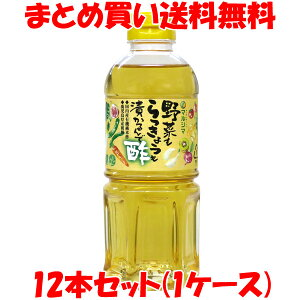 酢 らっきょう酢 マルシマ 野菜もらっきょうも 漬かるんで酢 ペットボトル 500ml×12本セット(1ケース)まとめ買い送料無料