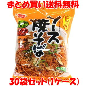 ソース焼きそば やきそば ヤキソバ インスタント 健康フーズ 120g×30袋(1ケース) まとめ買い送料無料