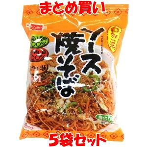 ソース焼きそば やきそば ヤキソバ インスタント 健康フーズ 120g×5袋セット まとめ買い