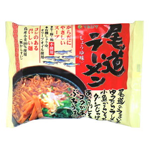 尾道ラーメン しょうゆ味 らーめん 拉麺 マルシマ 115g(めん90g)