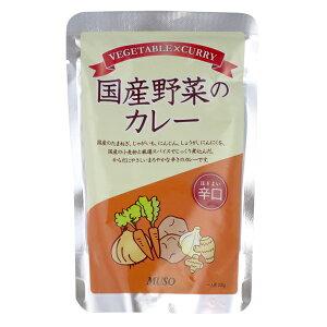 ムソー 国産野菜のカレー <辛口> レトルト 1人前 200g