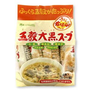 創健社 五穀大黒スープ フリーズドライ 8g×4袋