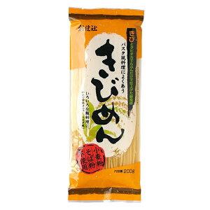 創健社 きびめん 乾麺 200g