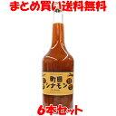 町田シナモン <濃縮タイプ> シナモンドリンク ファイトケミカル フィトケミカル 720ml×6本セットまとめ買い送料無料