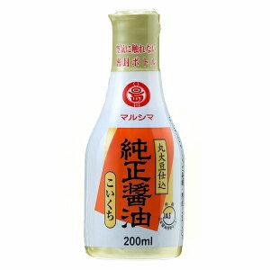 醤油 丸島醤油純正醤油 <濃口> デラミボトル 200ml