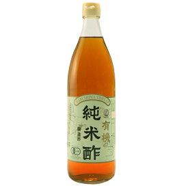 酢 マルシマ 有機純米酢 900ml