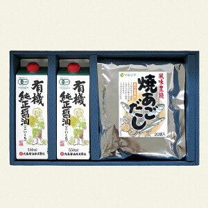 和食調味料セット(3) 醤油とだしの詰め合わせ ギフト...