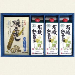 和食調味料セット(1) しょう油とだしの詰合わせ ギフト 父の日 中元 歳暮 母の日 敬老の日 プレゼント