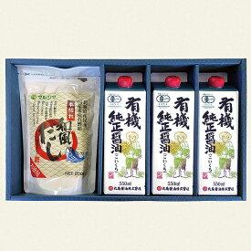 和食調味料セット(2) 醤油とだしの詰め合わせ ギフト 父の日 中元 歳暮 母の日 敬老の日 プレゼント