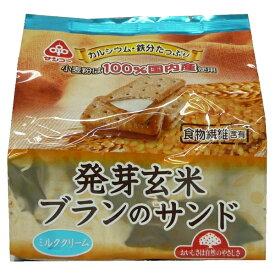 サンコー 発芽玄米ブランのサンド 9枚入り
