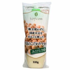 ソイコム 大豆のこだわりマヨネ 320g