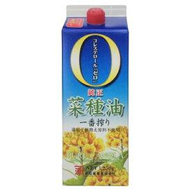 平田産業 純正菜種サラダ油 紙パック 1250g