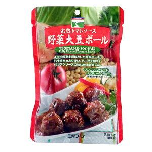 三育 完熟トマトソース 野菜大豆ボール 100g