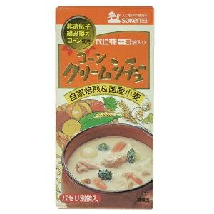 創健社 コーンクリームシチュー 115g(5皿分)