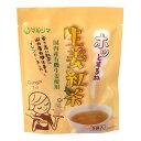 生姜湯 マルシマ ホッとするね 生姜紅茶 有機栽培生姜使用 25g(5g×5包)