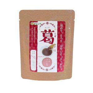 マルシマ 葛 KUZU 小豆 本葛 国産原料100% レトルト 100g