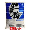 里芋粉 ツルシマ 国内産原料使用 200g×2個セットゆうパケット送料無料 ※代引・包装不可