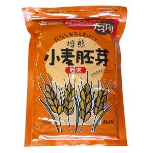 創健社 小麦胚芽 粉末(チャック付) 400gゆうパケット送料無料 ※代引・包装不可