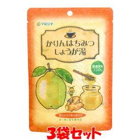 マルシマ かりんはちみつしょうが湯 袋入 60g(12g×5)×3袋セット ゆうパケット送料無料 ※代引・包装不可