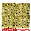 マルシマかりんはちみつしょうが湯(袋入)60g(12g×5)