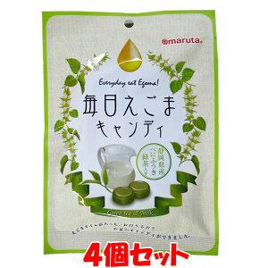 maruta 毎日えごまキャンディー 60g×4個セットゆうパケット送料無料 ※代引・包装不可