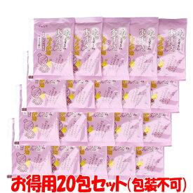 マルシマ 国内産 生姜湯 ホッとするね あずきちゃん しょうが湯 20包セット お汁粉風のしょうが湯 種子島産 サトウキビ使用 300g(15g×20包)ゆうパケット送料無料 ※代引・包装不可