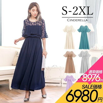 The size coming-of-age ceremony second party long shot banquet race that is big for class reunion graduating students' party to honor teachers 30 generations that there is a party dress dress wedding ceremony dress A-line four circle sleeve in in twenties