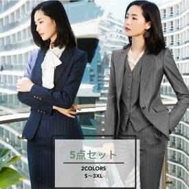 送料無料 ビジネススーツ レディース パンツスーツ 大きいサイズ スカート 就活 面接 ジャケット 洗える リクルートスーツ スーツセット タイトスカート オフィス