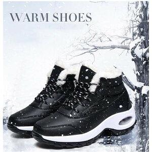 「 」冬用 ブーツ レディース 靴 冬靴 スノーブーツ レディース厚底シューズ 防寒ブーツ おしゃれ 保暖 防風 滑り止め 防水 雪 靴 綿靴(XZ178)