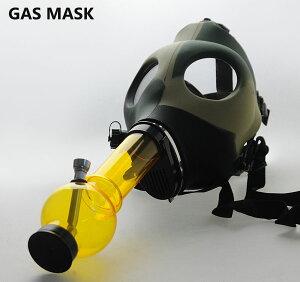 ガスマスク ボング カモフラ BB0100 イエロー