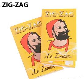 [代引き以外送料無料メール便]ZIG-ZAGオレンジ 3パック