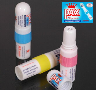 PAX 2Ways 吸入器